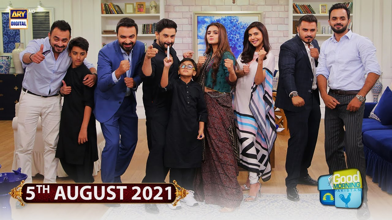 Download Good Morning Pakistan - Hira & Mani With Family Special Show - 5th August 2021 - ARY Digital