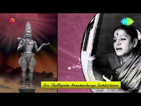 Dolayam by MS Subbulakshmi Mp3