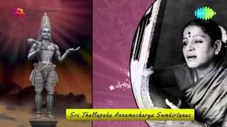 Dolayam by MS Subbulakshmi