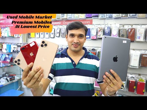 USED MOBILE MARKET | CHEAP SECOND HAND MOBILE MARKET | NEW &