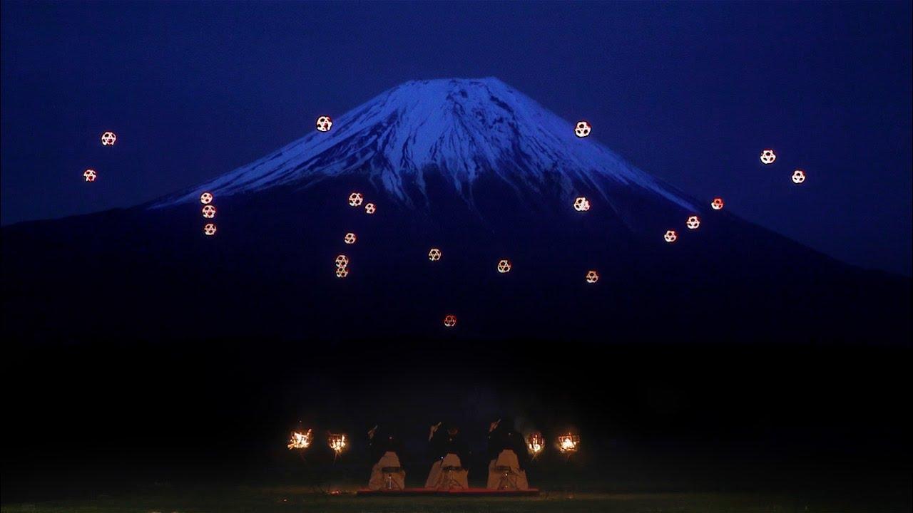 Bilderesultat for Sky Magic Live at Mt. Fuji : Drone Entertainment Show