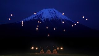 Sky Magic live at Mt.Fuji : Drone Entertainment Show