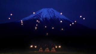 Sky Magic live at Mt.Fuji : Drone Entertainment Show