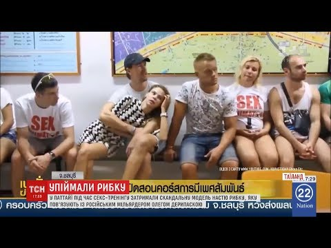 У Таїланді під час...