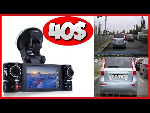 Как пользоваться видеорегистратором Carway F600