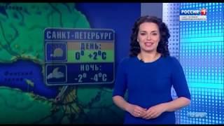 Смотреть видео Вести Санкт Петербург  Выпуск от 12 04 2019 онлайн