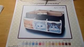 "Органайзер для рукоделия от ""Тэла Артис"" (Обзор набора)"