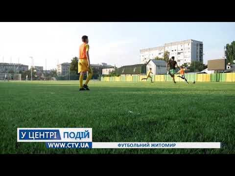 Телеканал C-TV: Футбольний Житомир