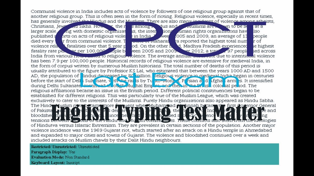 cpct english typing test