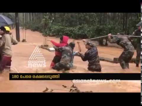 Landslide In Karnataka Kodagu Madikkeri