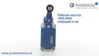 L52K13MEM121 Концевой выключатель влагостойкий со стальным роликовым рычагом EMAS(, 2015-11-17T09:37:10.000Z)