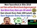 New faucethub.io Site 2018 Just Claim And Earn Free Bitcoin, Peercoin,Litecoin,Dogecoin
