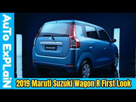 2019 Maruti Suzuki Wagon R - First Look Video,