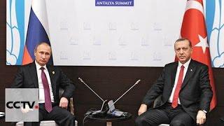 ما هي أسباب تطبيع العلاقات بين تركيا واسرائيل؟
