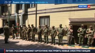 Граница. Специальный репортаж Ирины Куксенковой