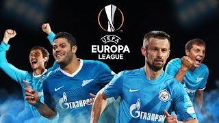 «Зенит» в плей-офф Лиги Европы: Халк, Дзюба, Семак и другие