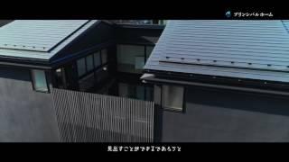 PRINCIPAL HOME / AROUND THE SKY CM-30s_B 2017年7月24日 世界的な建築...