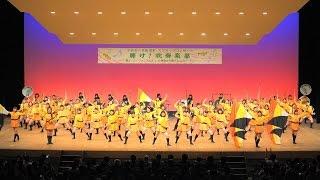 [4K]立華高校マーチングバンド 輝け❗吹奏楽部 スプリングコンサート Kyoto Tachibana SHS Band