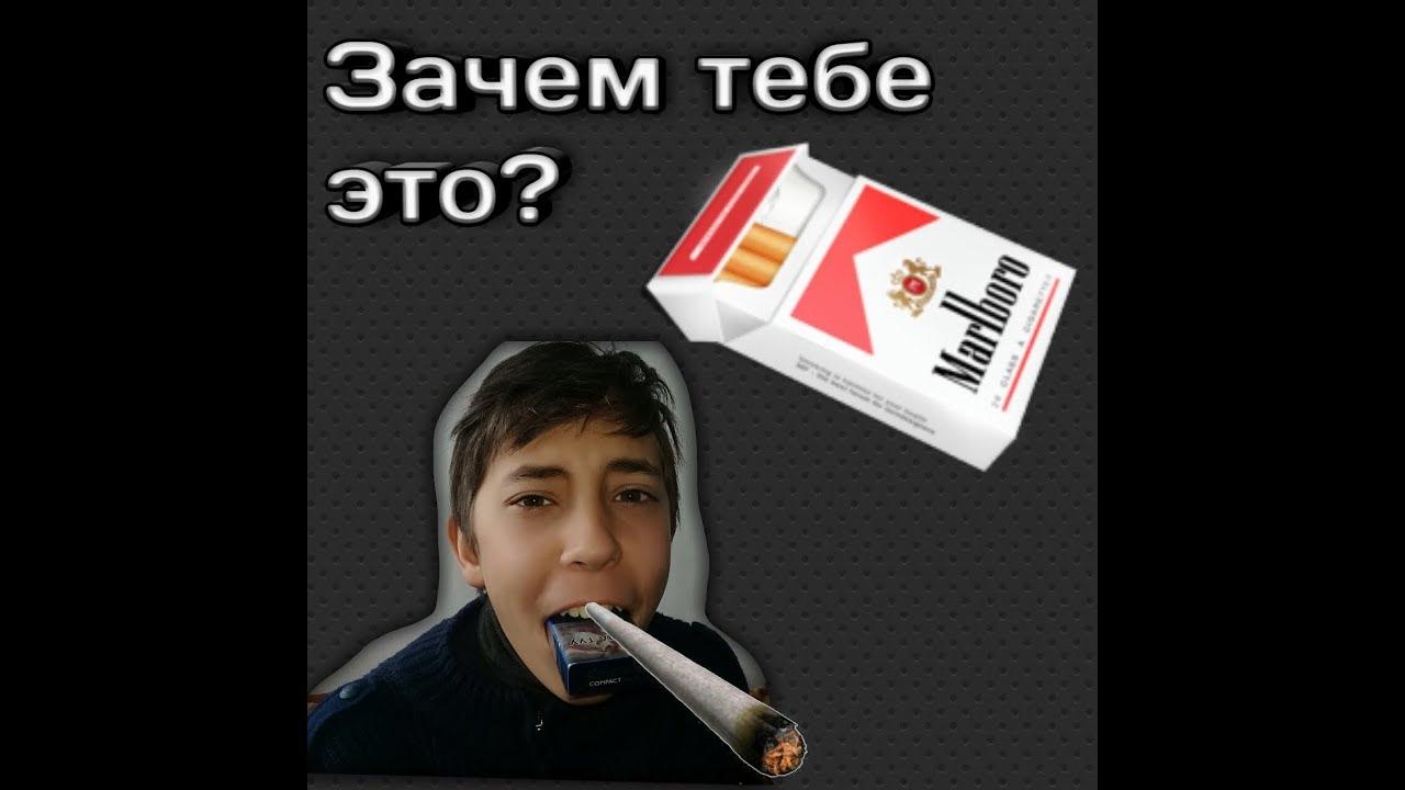 Как заказать сигареты по интернету купить бу электронную сигарету в спб
