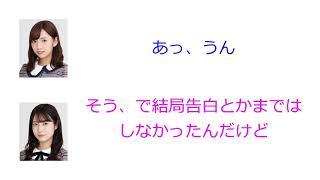 乃木坂46 新内眞衣のオールナイトニッポン0(ZERO) 2019/02/06 #149 新内...