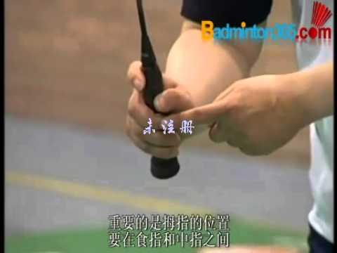 Badminton teaching Racket Grip