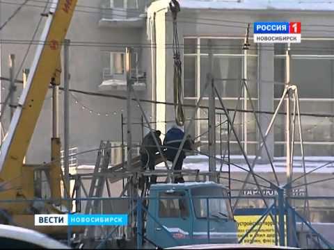 В Новосибирске начали разбирать снежный городок