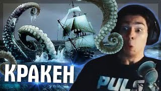 КРАКЕН ЗА БОРТОМ! Sea of Thieves (с) Dolphey