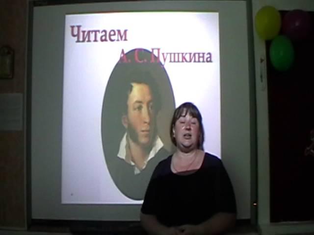 Изображение предпросмотра прочтения – ОльгаПерченко читает произведение «Я вас любил» А.С.Пушкина