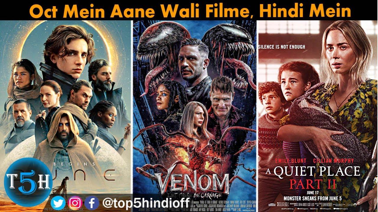 Download Top 5 Upcoming Hollywood Movies Oct 2021 in Hindi || Top 5 Hindi