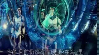電影 2017 - 007:大破天幕杀机 - 電影 線上 看 進擊的巨人2:世界終結2016 電影線上看進擊的巨人2:世界終結2016 電影線上看進擊的巨人2:世界終結2016