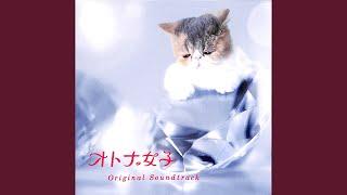 Provided to YouTube by Fujipacific オトナ女子 · MAYUKO フジテレビ系...