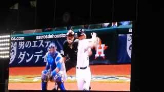 Yu Darvish 2013 American League Strikeout King
