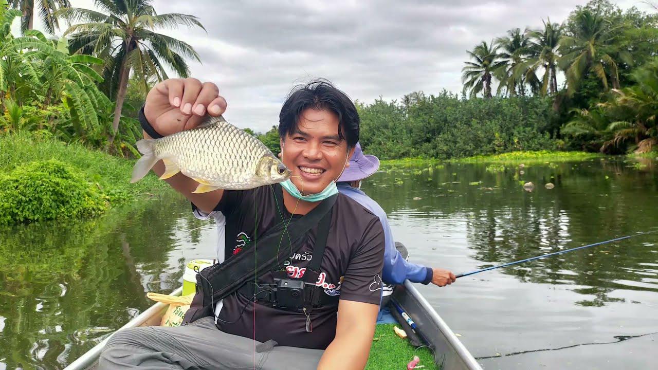 ลูกตะขบ พิชิตปลาตะเพียน