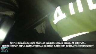 видео ограждения в Самаре