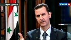 Bashar al-Assad ready to hand over Syria's chemical weapons
