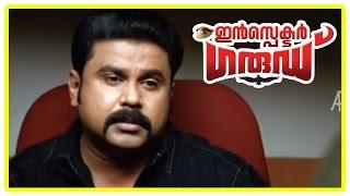Malayalam Movie   Inspector Garud Malayalam Movie   Dileep Suspended From Duty