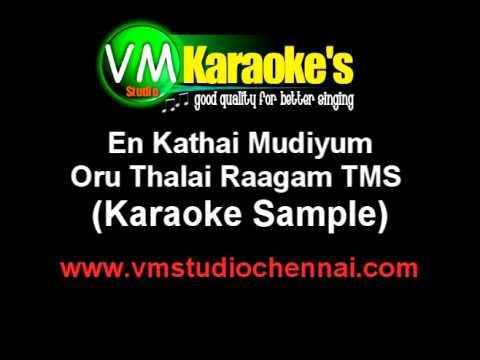 En Kathai Mudiyum TMS Karaoke