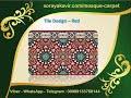 Prayer Mat for Mosque – Iranian Prayer Rug (Tile Design)