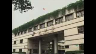 International Trade Commission Ministry of Economic Affairs