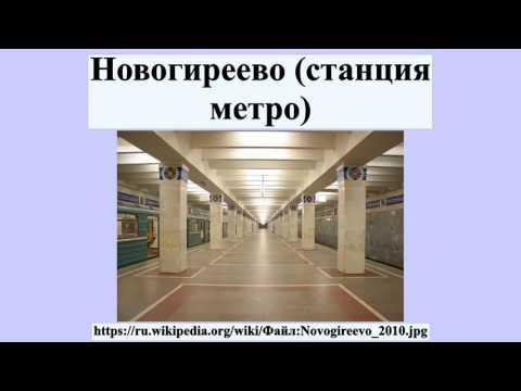Общежития возле метро Перово