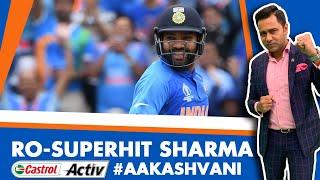 #CWC19: RO-SUPERHIT Sharma   Castrol Activ #AakashVani EXTRA