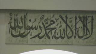 Imam Kashif Aziz - Signs of the Day of Judgement (Part 2)