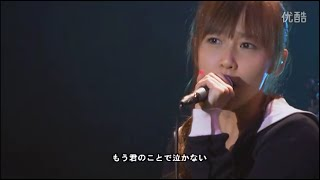 FROM FINAL LIVE TOUR 2010.