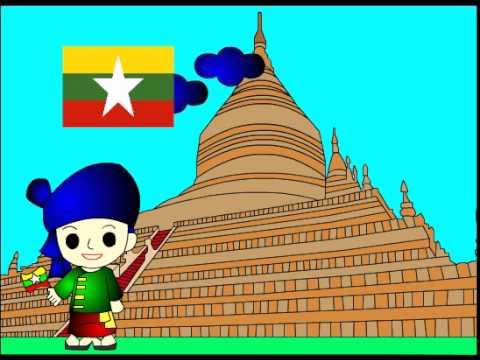 พม่า การ์ตูนอาเซียน