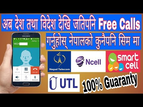 How To Make Unlimited Free Calls All Over The World ? [In Nepali]