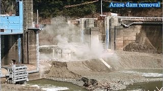 荒瀬ダム爆破! 日本初のダム撤去・ダムネーションReal video DamNation! First step of the Dam(Arase Dam) destruction of Japan thumbnail
