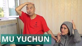 ШЕЯ - массаж и расслабление - Уроки Здоровья онлайн Му Юйчунь
