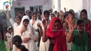 Sadakalamu Nitho Nenu - Jesus Songs || Bethania Prarthana Mandiram