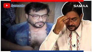 Aamir Liaquat Ke Saath Kia Hua? | SAMAA TV