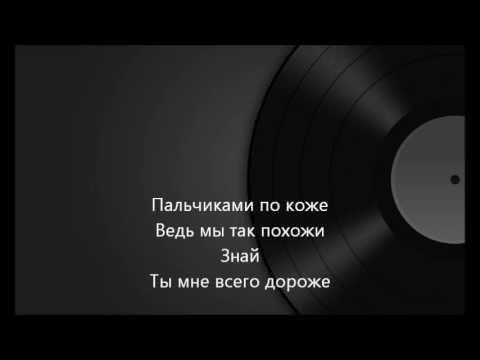 Эльбрус джанмирзоев скачать песню пальчиками по коже.